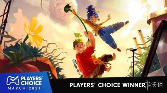 PS评比3月玩家最爱新游:协作平台腾跃游戏《双人成行》胜出