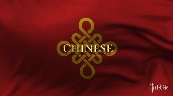 帝国时代4发布会汇总:中国文明演示 新文明德里苏丹