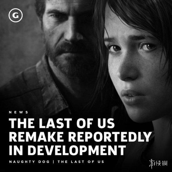 索尼正开辟《最初的生还者》PS5版和《奥秘海疆》新作或将被玩皮狗监视