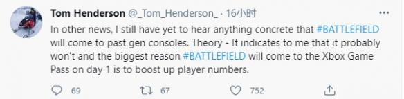 《战地6》或不登岸PS4和Xbox One 新作无望5月正式公然