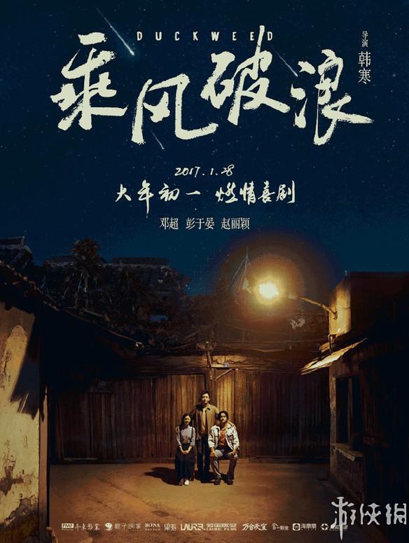 钢琴谱子恶梦中婚礼-《乘风破浪》是韩寒担任导演的第二部电影,影片围绕的是小镇青年阿