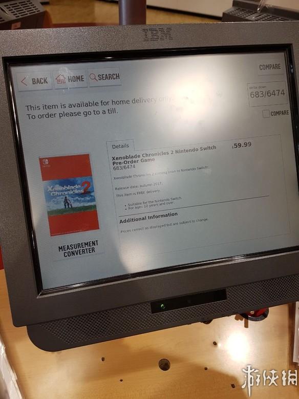 《异度之刃2》发售日曝光:2017年秋季 售价约520元