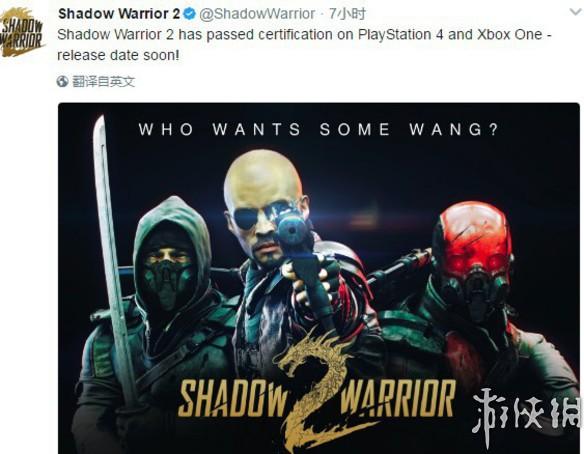 官方宣布《影子武士2》主机版即将发售 一路杀一路砍