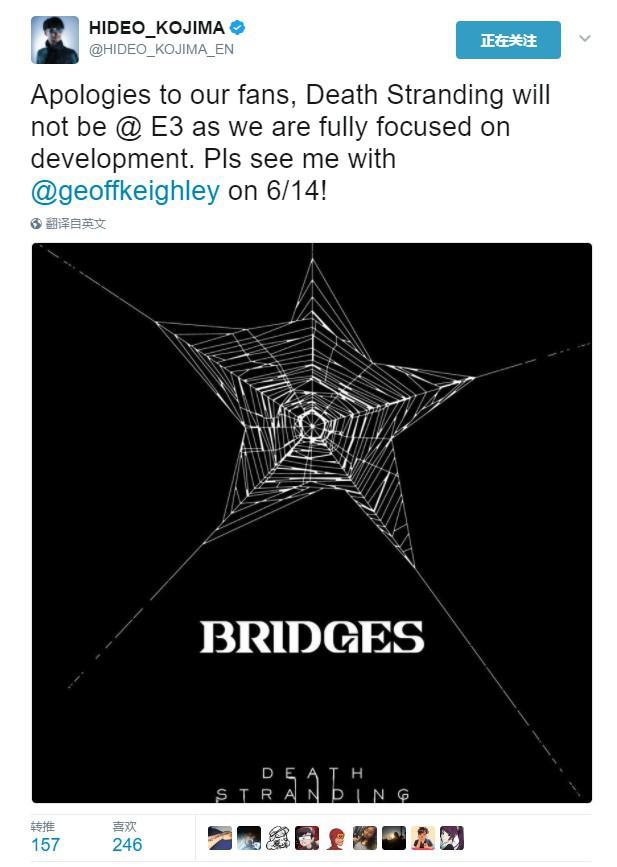 小岛秀夫发推特致歉:《死亡搁浅》将缺席今年E3展