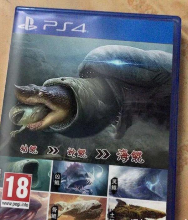 巨鲲游戏,发行主机版 每日轻松一刻5月30日晚间版