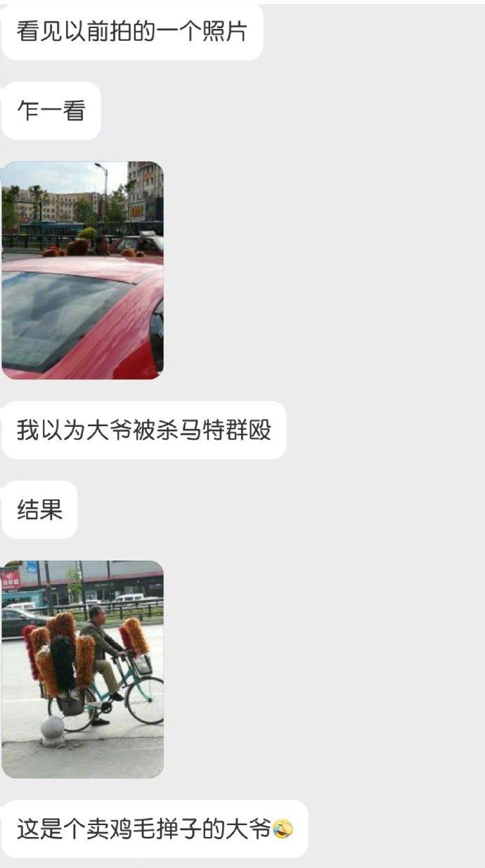 2019网络神曲排行_怪咖歌手范玉刚新歌 神曲神曲唱起来 全网首发