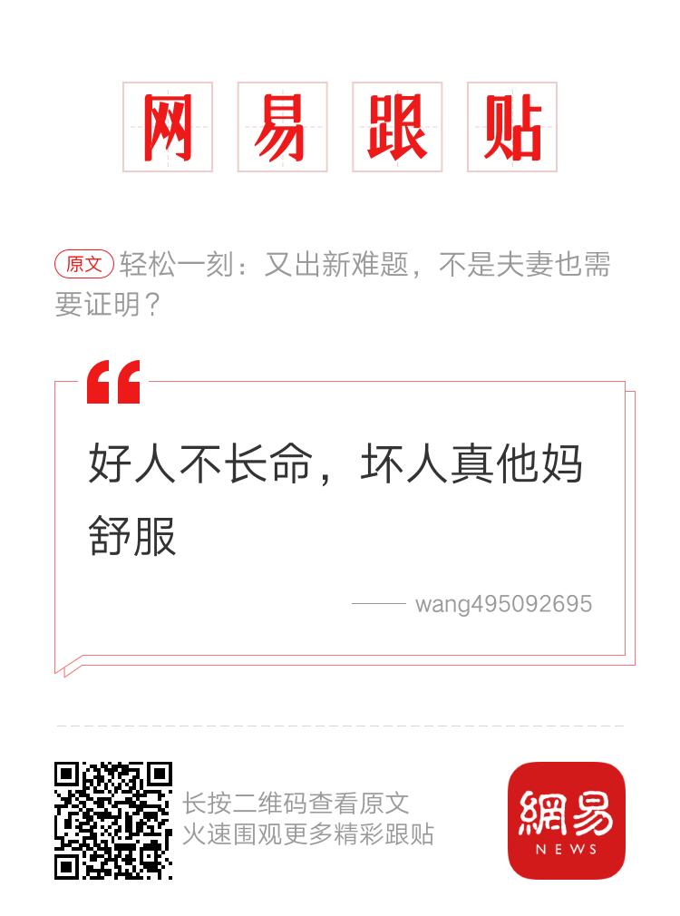 juhengvn.com