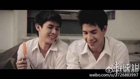 韩剧密爱国语在线观看
