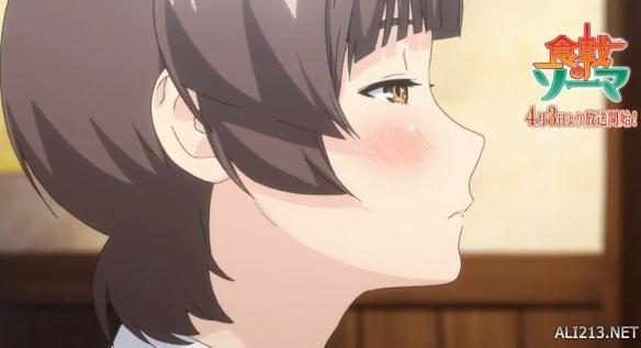 日本邪恶漫画妖气绅士
