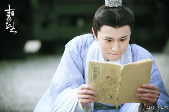 诛仙青云志80s