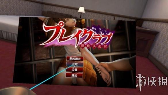 playclub人物包