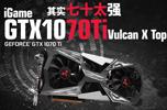 七彩虹GTX 1070Ti
