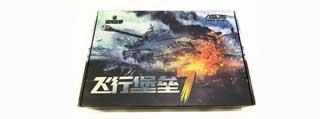 华硕飞行堡垒7游戏本首发体验