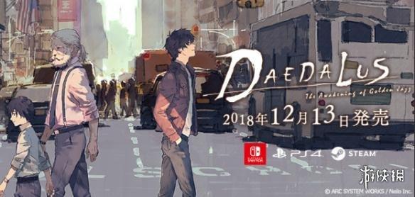 解谜游戏《侦探神宫寺三郎》新作 《代达罗斯:黄金爵士乐的觉醒》公布开场动画