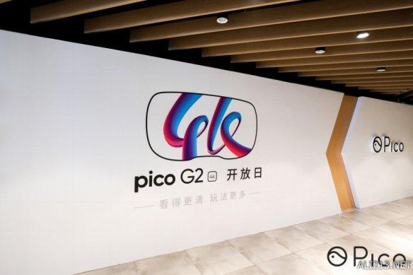 "2499!Pico G2 4K一体机让你""看得更清,玩法更多"""