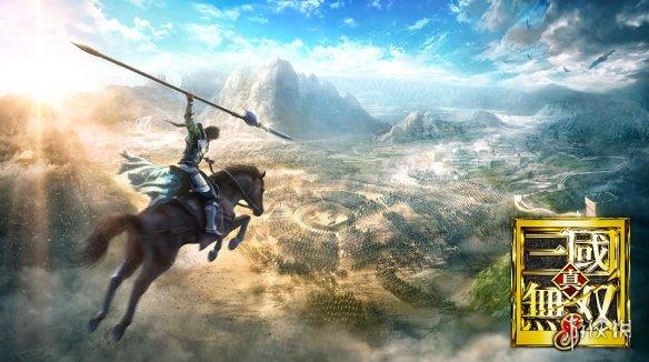 《真三国无双8:极限传奇完整版》游戏评测:不容错过的战斗游戏
