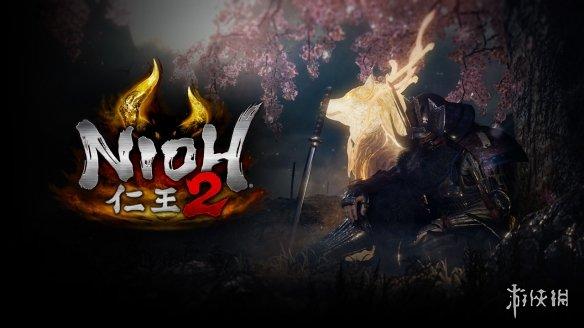 《仁王2》下个月TGS将带来全新试玩内容!全新视觉艺术图公开!_钻皇帝国