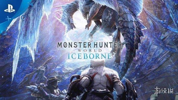 即日起至7月1日港服PS4《怪物猎人世界》限时半价