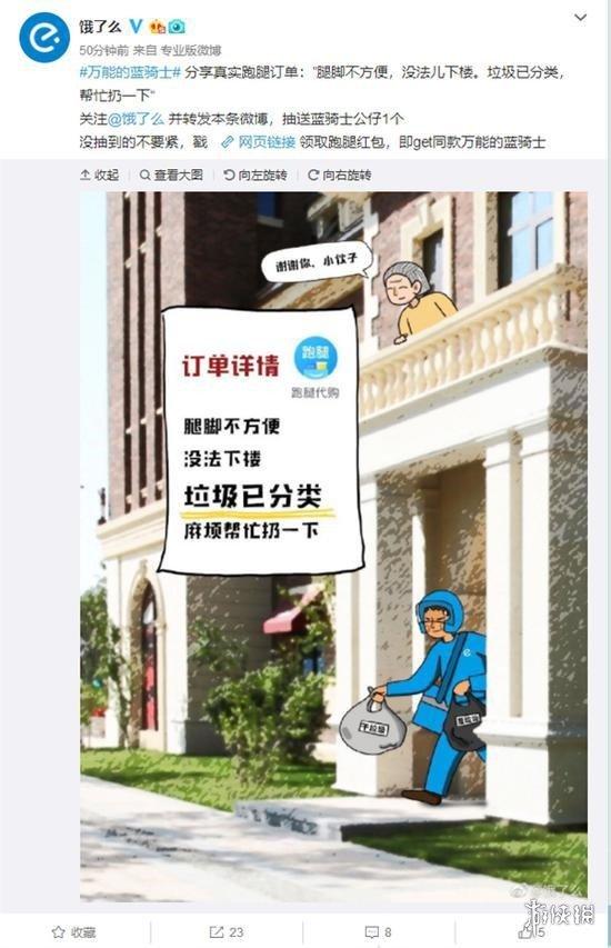http://www.dibo-expo.com/tiyuyundong/892469.html