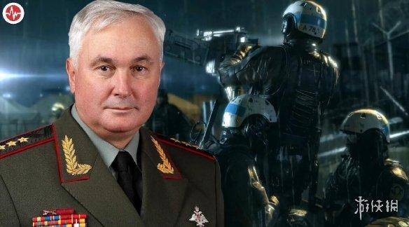 俄罗斯国防部副部长称《合金装备》腐蚀年轻