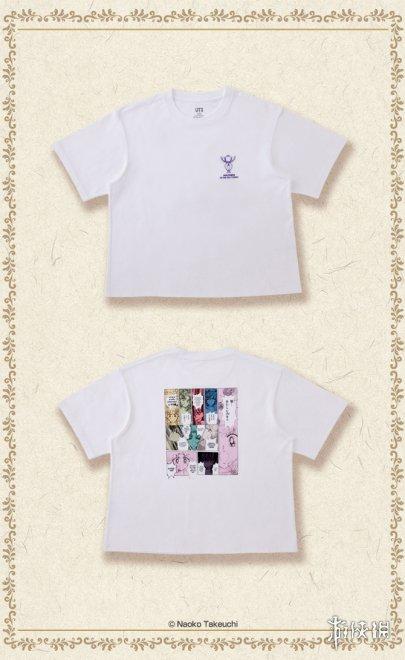 优衣库与美少女战士联动 漫画作者插画为图案的联名T恤8月推出