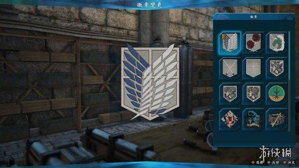 《进击的巨人2》新情报公开!夺回外墙模式与新武器
