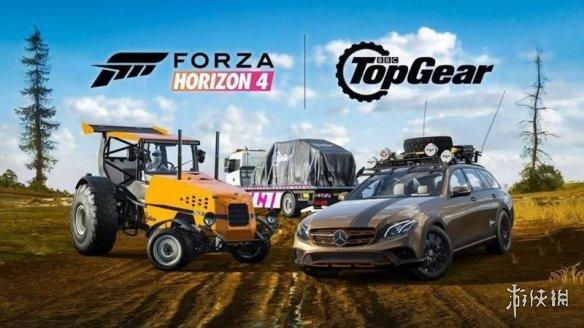 《极限竞速:地平线4》xTopGear推出新剧情 完