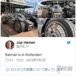 荷兰鹿特丹街头惊现《蝙蝠侠:阿甘骑士》中的蝙蝠车