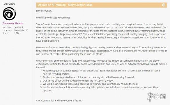 育碧:《刺客信条:奥德赛》不得再发布刷经验专用任务 否则将受到惩罚!