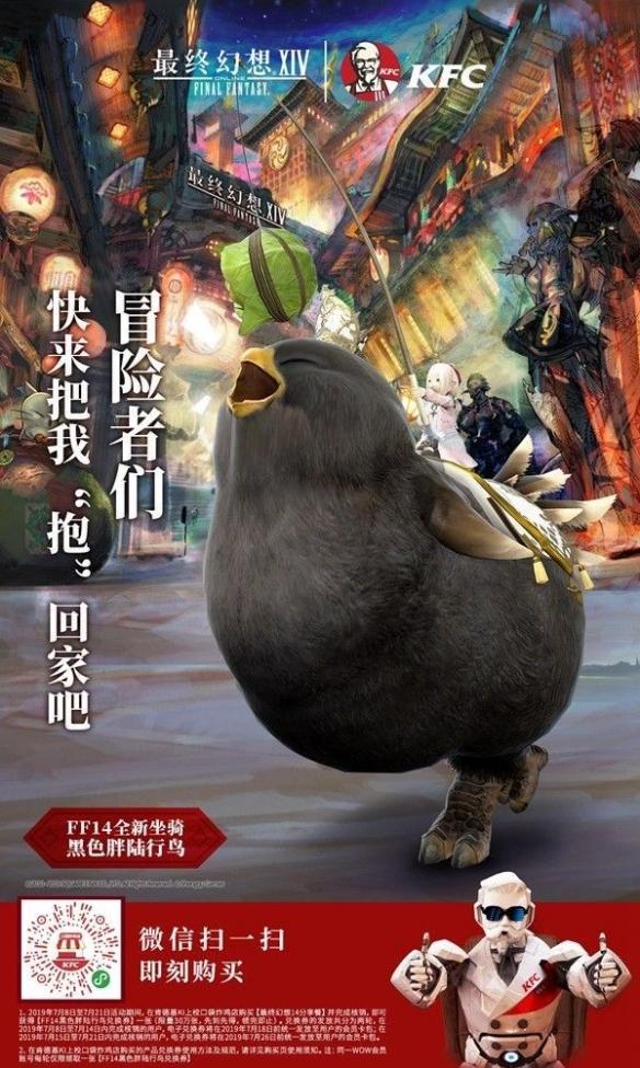《最终幻想14》原声音乐带第二弹将于9月18日发售