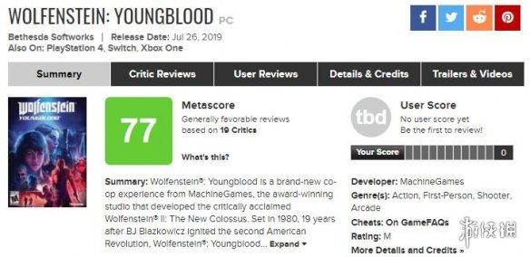 《德军总部:新血脉》IGN仅给6.5分 内容完全不如前作有趣!