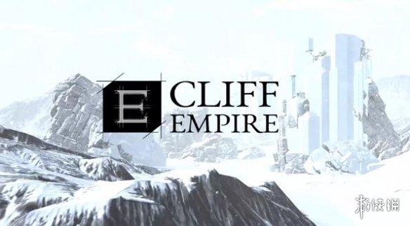 《使命召唤16:现代战争》艺术总监接受采访透露大量游戏新情报