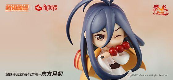 人气作品《狐妖小红娘》系列盒蛋东方月初已开启预订
