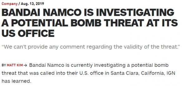 正在内部调查中!万代美国分部遭到潜在的炸弹威胁