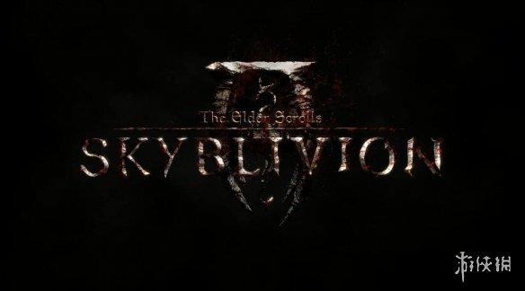 """《上古卷�S5:天�H》""""Skyblivion""""MOD制作者吐槽B社的游�蛞�擎..."""