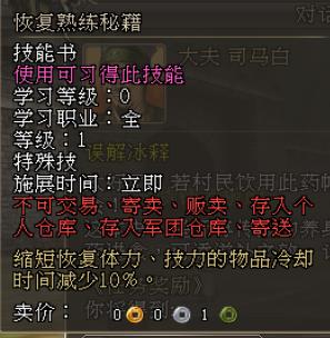 腾博会9885