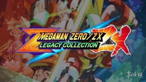 《洛克人Zero/ZX遗产合集》追加模式介绍大量追加BOSS来袭