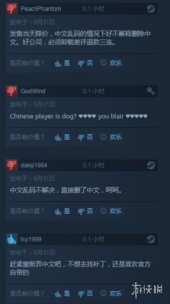 诚博娱乐平台