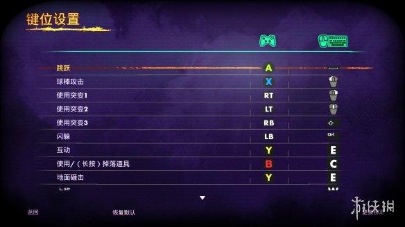 紫金国际娱乐