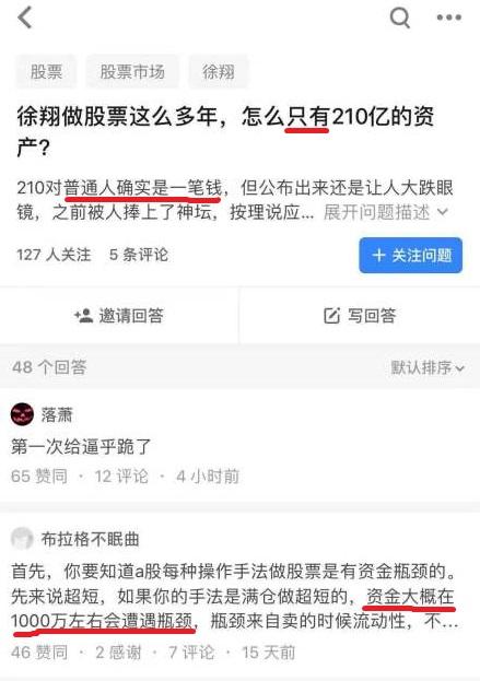 CNNIC报告指出约九成网民学历在本科以下 而中国网民规模已高达8.54亿 - 第3张  | 鹿鸣天涯