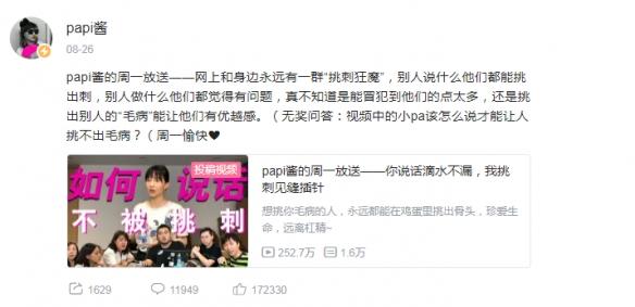 CNNIC报告指出约九成网民学历在本科以下 而中国网民规模已高达8.54亿 - 第5张  | 鹿鸣天涯