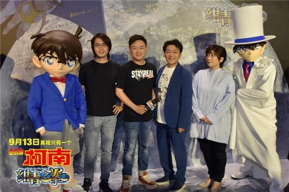 《名侦探柯南:绀青之拳》首映礼在北京举办 于9月13日正式上映