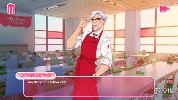 和肯德基上校谈恋爱KFC推出吮指味恋爱模拟器