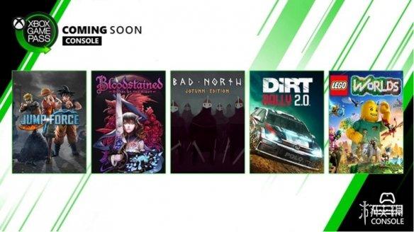 微软XGP新增游戏名单公布 《Jump大乱斗》《血污:夜之仪式》等多款大作将加入