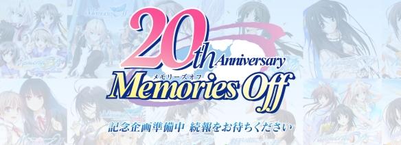 经典恋爱游戏《秋之回忆》20周年纪念企划即将公布
