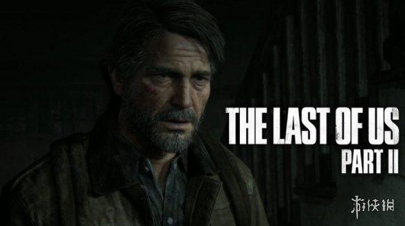 乔尔在《美国末日》中所做的事情和选择将会影响《美国末日2》的剧情发展