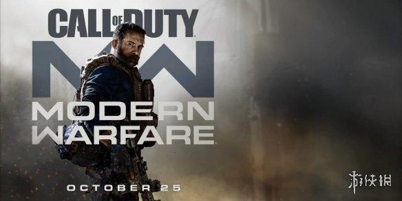《使命召唤16:现代战争》发售预
