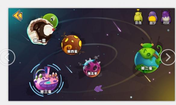 郑州好玩科技携《星际游侠》项目 角逐2019 CGDA!