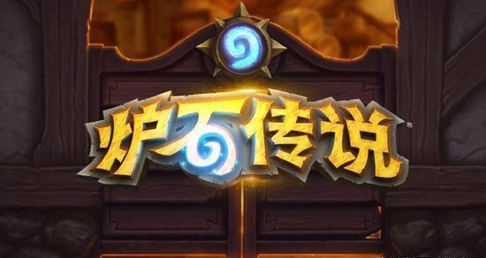 1000胜头像全部放出《炉石传说》万圣节活动现开启!