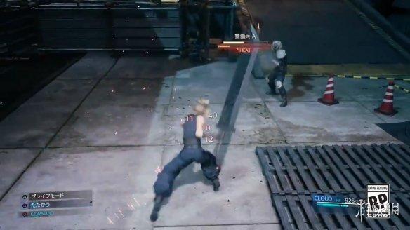 《最终幻想7:重制版》官推公布克劳德战斗演示 介绍游戏战斗系统